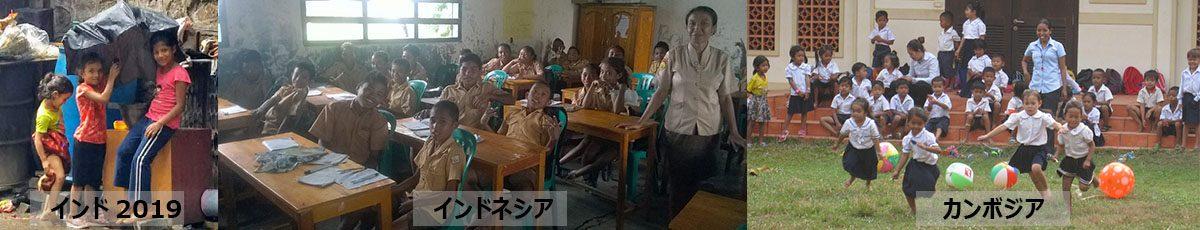 日本カトリック海外宣教者を支援する会